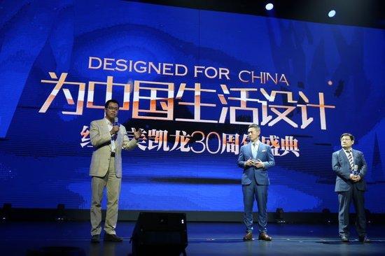红星美凯龙宣布1001战略,车建新领舞互联网+2.0