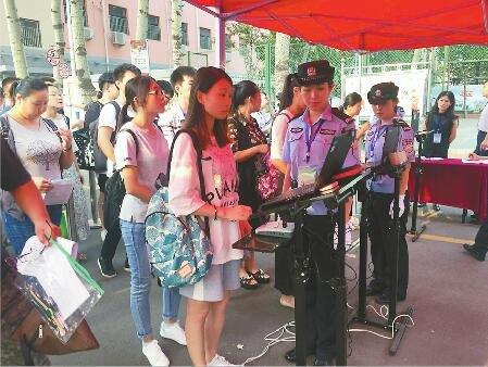 """济南9000多人参加""""国家司法考试"""" 年龄最大65岁"""