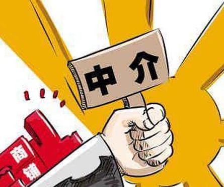 北京租房需求激增 链家自如存量客户换租不涨价