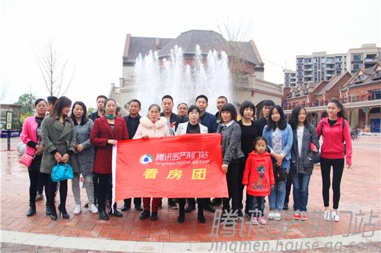 第02期:金秋钜惠 腾讯房产荆门站看房团活动圆满收官
