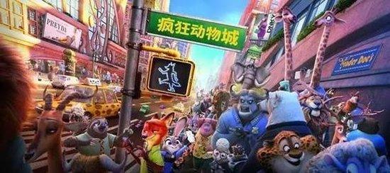 """荆门碧桂园""""疯狂动物城""""带你免费畅游周末"""