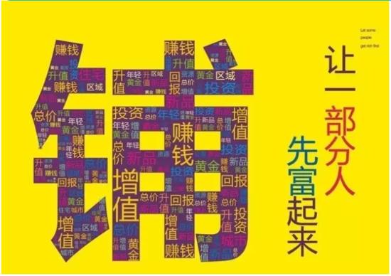 【人民万福·微资讯】夏日别错过人民万福!