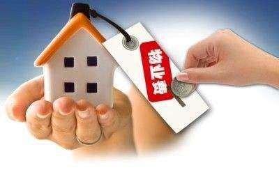 房屋有漏水情况,可否拒缴纳物业费