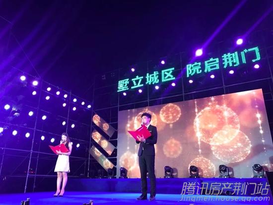 万华城:巨星费翔助阵荆门壹号院开盘盛典,完美落幕 撼动全城
