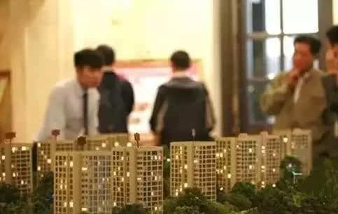 房地产投资增速放缓:市场持续分化 过热虚火被抑制