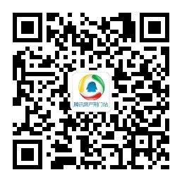 """凯旋帝景二期""""双圆""""洋房 认筹100%赢大奖"""