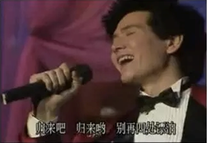 万华城:火了,火了,荆门要火了,不老男神费翔要来啦!