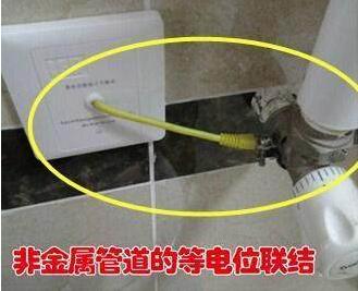 卫生间花洒切记要接根电线,我家开始不知道,入住才知道危险