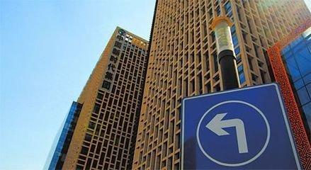 10月末商品房库存降10%以上 15热点城市房价回落