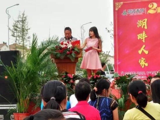 碧波春城2期开盘劲销超百套!