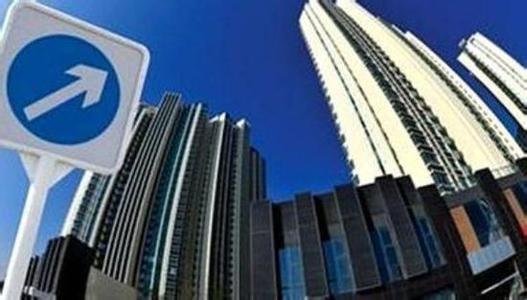 社科院报告:2018年中国楼市将迎来平稳调整