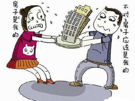 新规:这三大情况,房子属于个人财产,离婚不再平分!