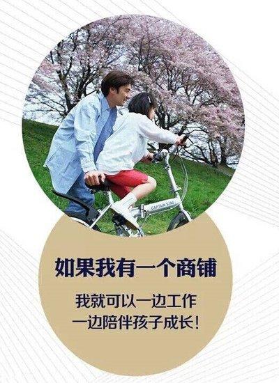 """金茂广场:如果能够拥有这个""""东西"""",就一定能实现你的梦想"""