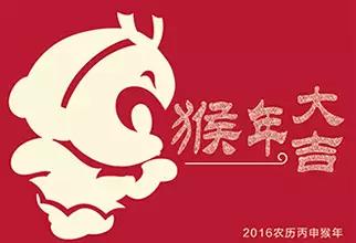 朝晖御苑59-129㎡每月10套特价房