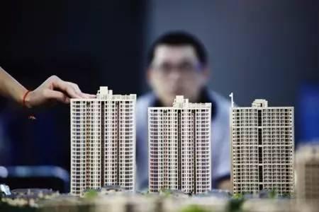 全款贷款比一比 哪个买房才能更划算?
