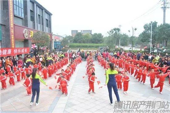 海贝幼儿园秋季亲子运动会在洋丰嘉园圆满举行