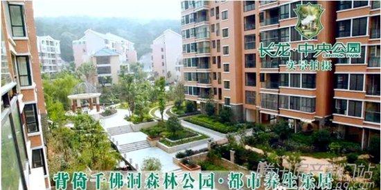 Q妹看房:长龙·中央公园(三期)-我的公园 我的家