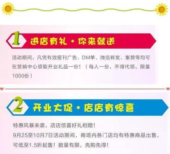 海宁皮立方二周岁啦!!!