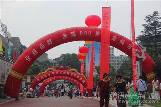 中国铁建•公园3326开盘再创佳绩