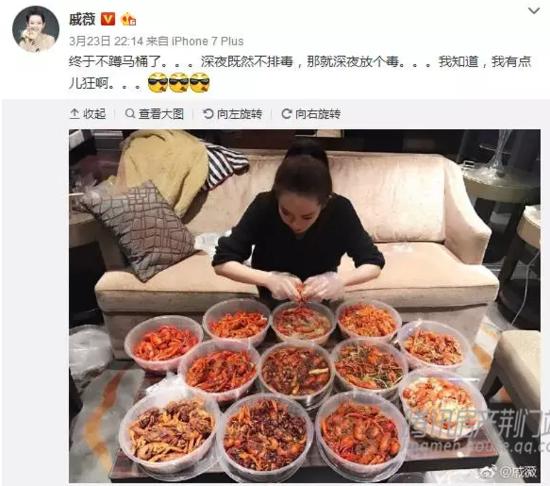 龙虾盛宴来了!今年你吃虾了吗?