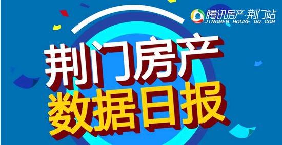 2017年12月15日荆门市网签商品房107套,均价4803元/平方米