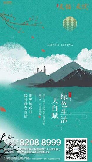 三江六岸中的滨江低密宅邸 许你一片灵动的绿