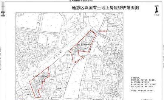 义乌通惠区块国有土地房屋征收范围红线图正式出炉