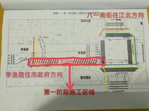 金华轻轨管线施工开始 江南江北主干道将受影响
