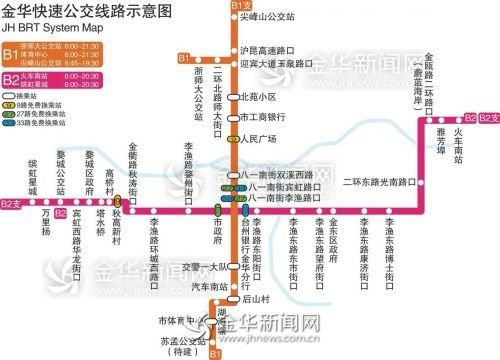 金华BRT2号线运营方案出炉 21个站点是否经过家门口图片