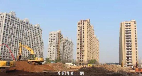 春节临近 步阳华府工程节前收官倒计时