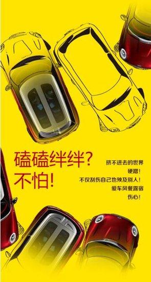 中梁·首府 双11 5折抢车位!