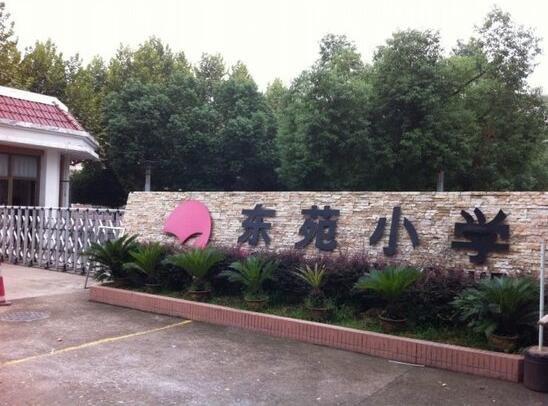 茂新三味雅筑精装样板房8月20日将盛大开放