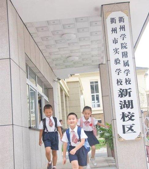 衢州市实验学校新湖校区-新湖 郁金香郡二期洋房完美售罄 感谢有您