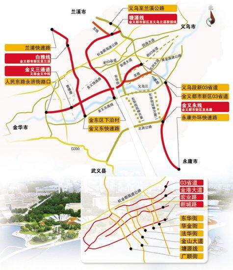 详解金义都市新区交通主干网络的整体构架