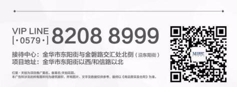 红星天铂本周末活动 现金大奖想不想要?!
