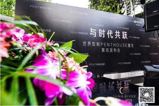 中天康济街项目案名正式发布 为金华划时代