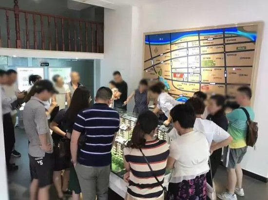 茂新璟园售楼中心开业 火爆人气惊艳众人!