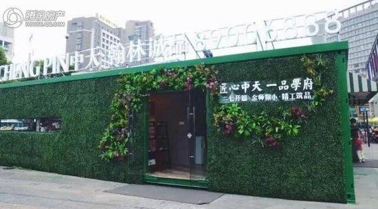 """比政策还快一步 翰林诚品开启金华""""绿色建筑""""先河"""