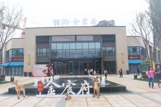 跑盘手记:江北老城区 美的金宸府
