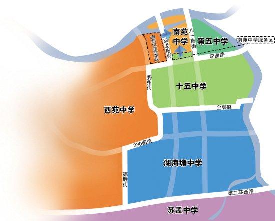 最新市区小学初中学区划分图出炉 金华买房看过来图片