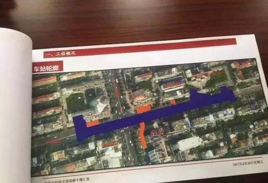 金义东市域轨道交通全线开工 市区4个站点7月将开挖