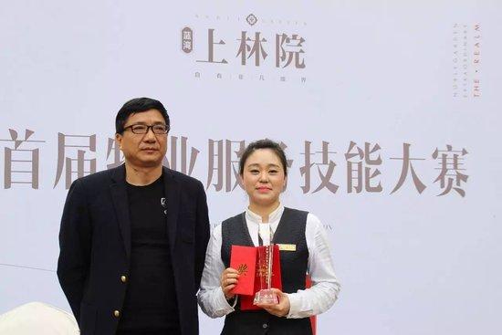 人物专访丨上林院物业服务技能大赛冠军专访