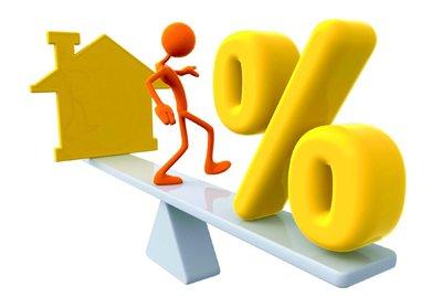 构建国家住房储蓄制度 完善住房融资体系