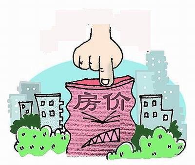 李迅雷:房价未来会有新一轮的上涨