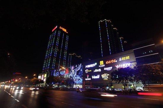 【亿隆·国际广场】中心实景现房9折绝版珍藏