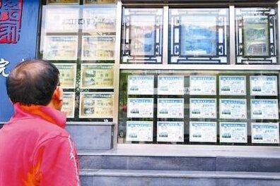 独家房源背后 中介争地盘 买房人买单