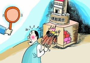 """盘点2016年济南楼市政策:从""""去库存""""到""""限购"""""""