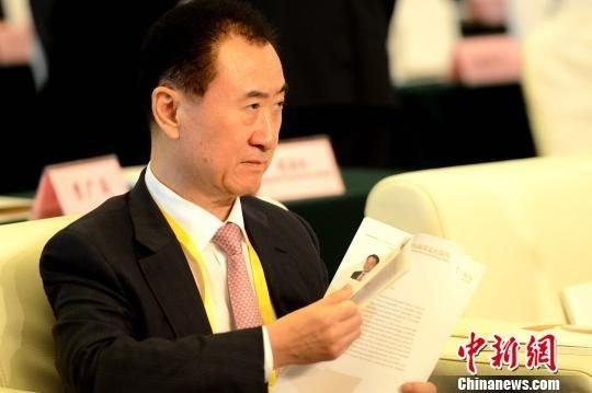 62岁王健林第六次成为中国地产首富 许家印居次