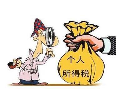 肖捷:个人所得税的改革方案正在研究设计和论