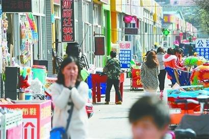 清河社区商铺卫生费突涨9倍